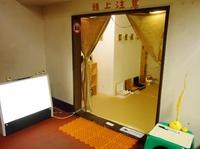 金の小部屋 003 (800x599).jpg