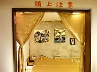 金の小部屋 026 (800x595).jpg