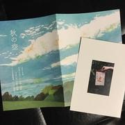 1たむ市秋の空 (800x800).jpg